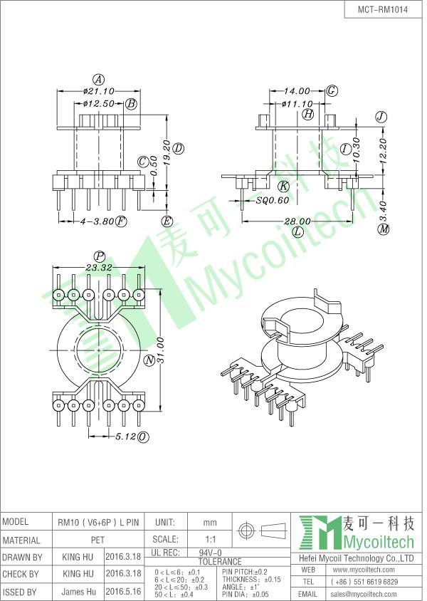 RM10 6+6 pin vertical transformer