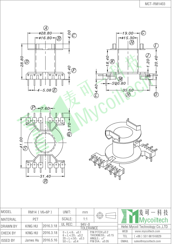 6+6 pin vertical RM14 bobbin