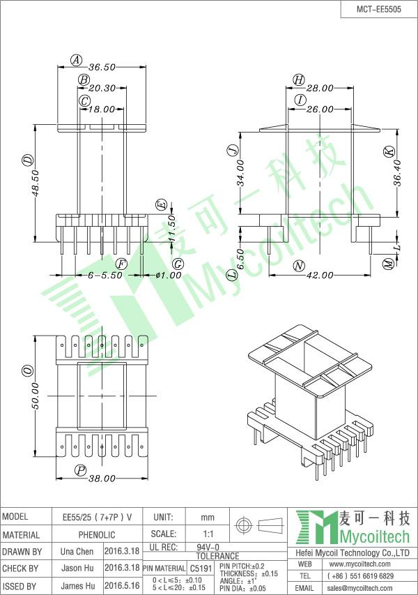 EE55 7+7 pin vertical bobbin