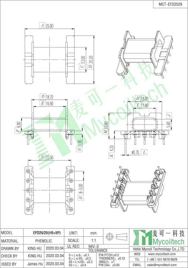 EFD25/25 horizontal bobbin