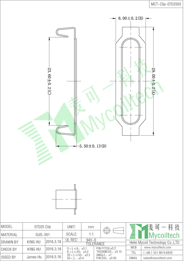 EFD25/25 bobbin clip