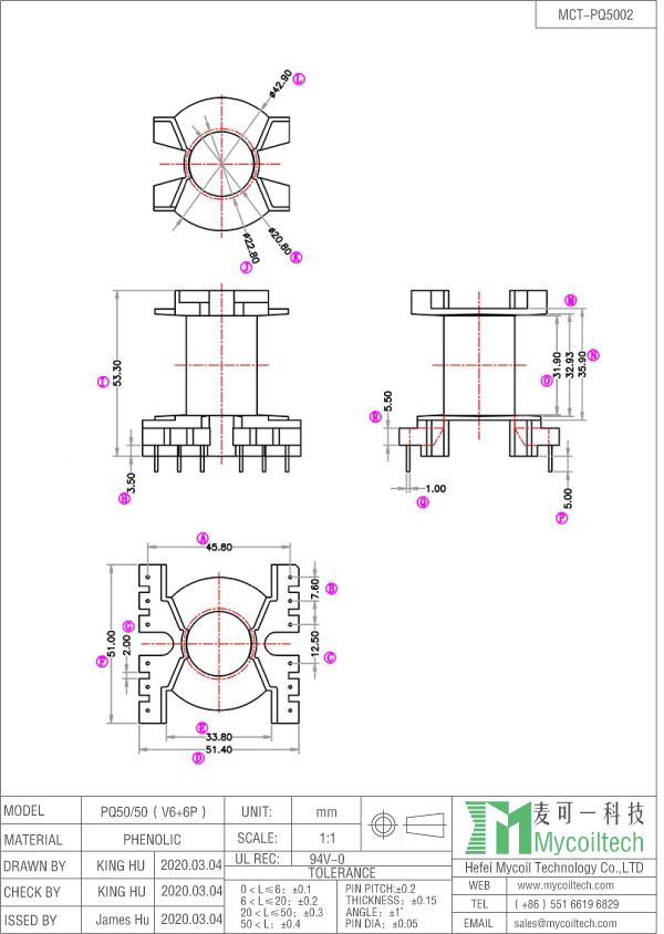 PQ50 12 pin vertical bobbin