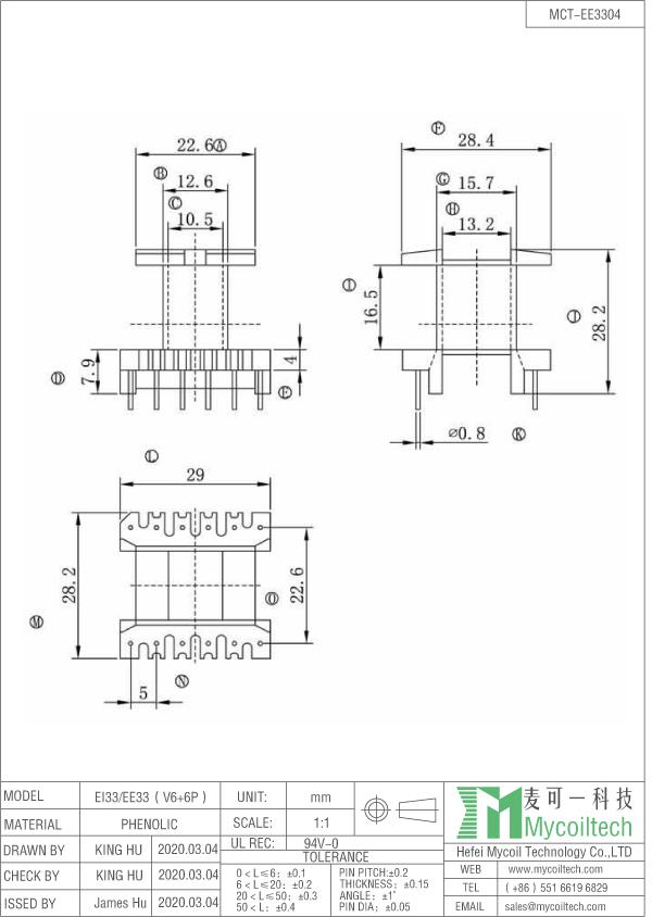 EE33 transformer bobbin factory