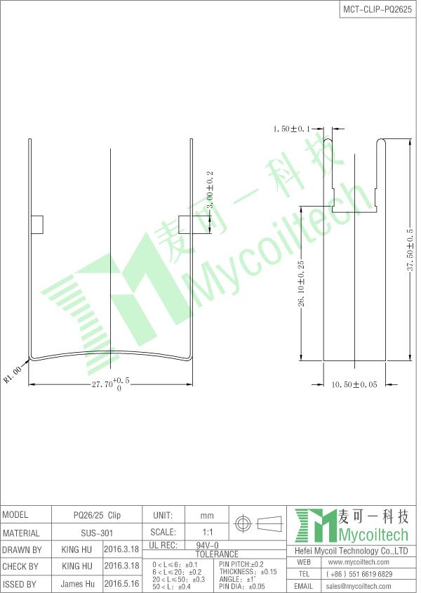 PQ26 coil bobbin clamp factory