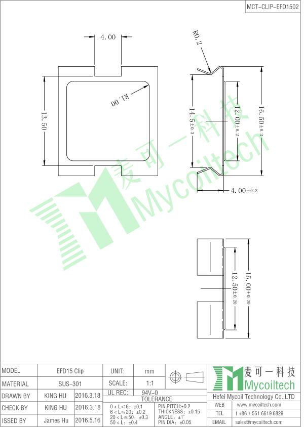 EFD15 coil bobbin clip