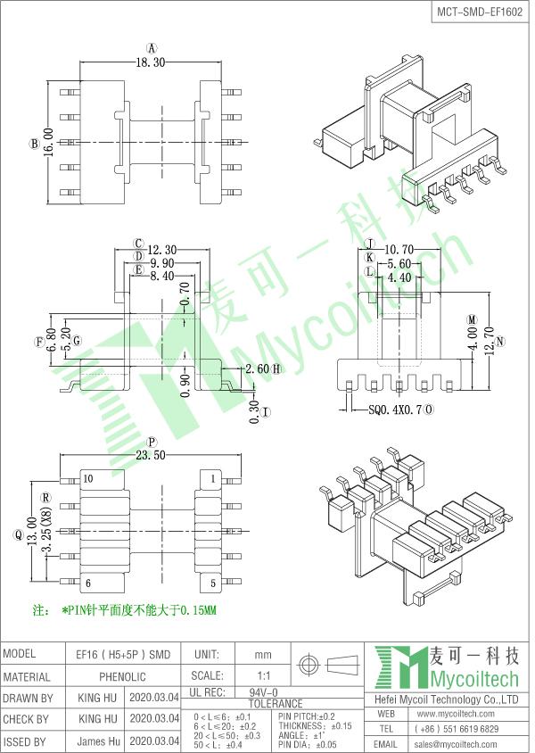 EF16 SMD transformer bobbin
