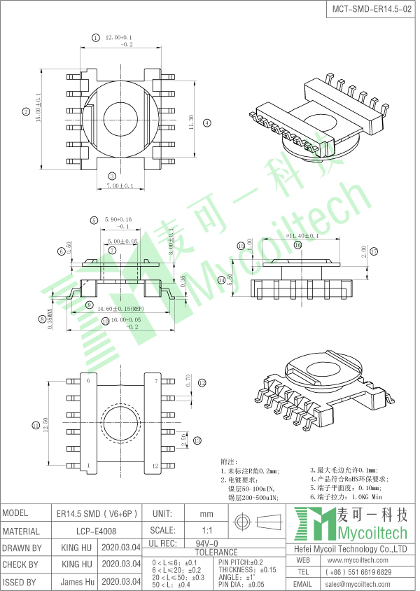 High frequency coil former