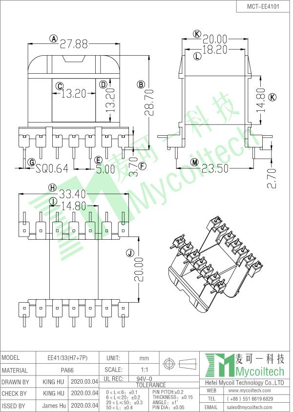 EE41 horizontal bobbin factory