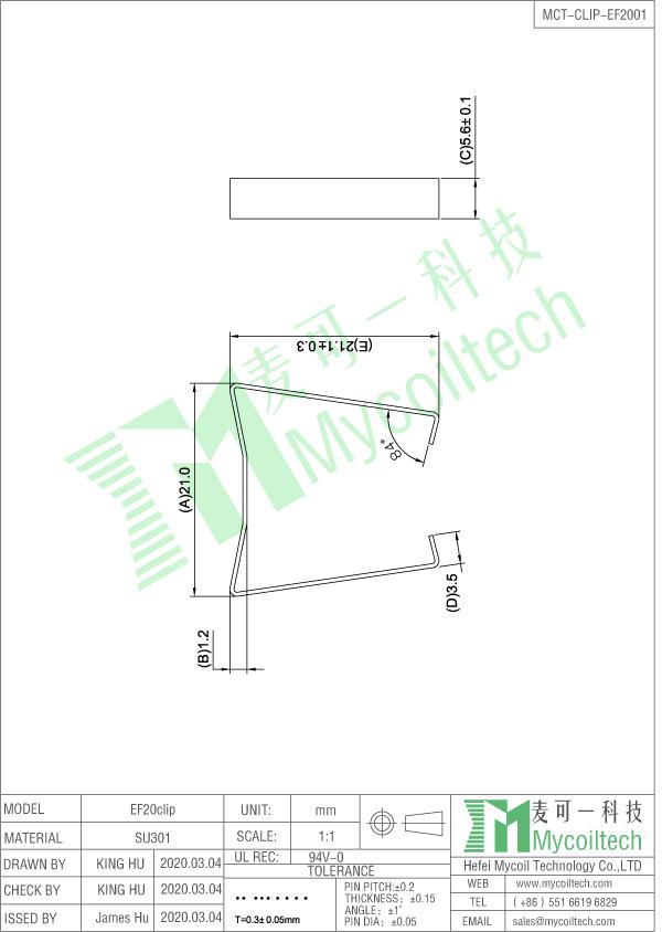 EF20 transformer clip