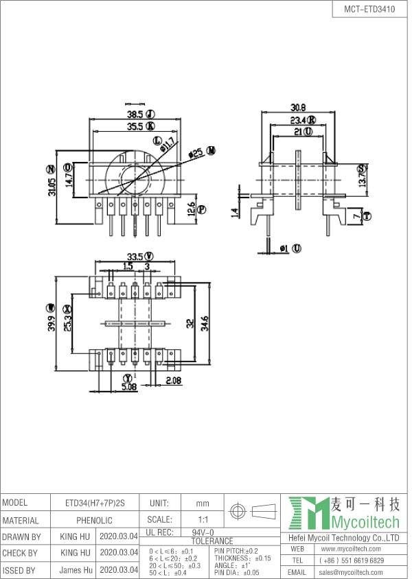 ETD34 horizontal 7+7 pin bobbin