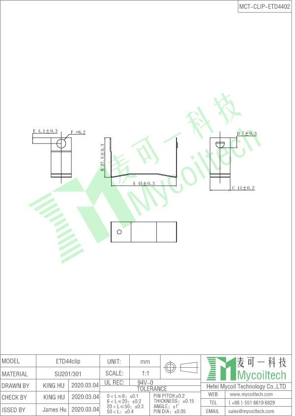 ETD44 vertical bobbin clip
