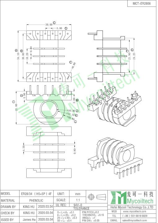 ER28 horizontal transformer bobbin