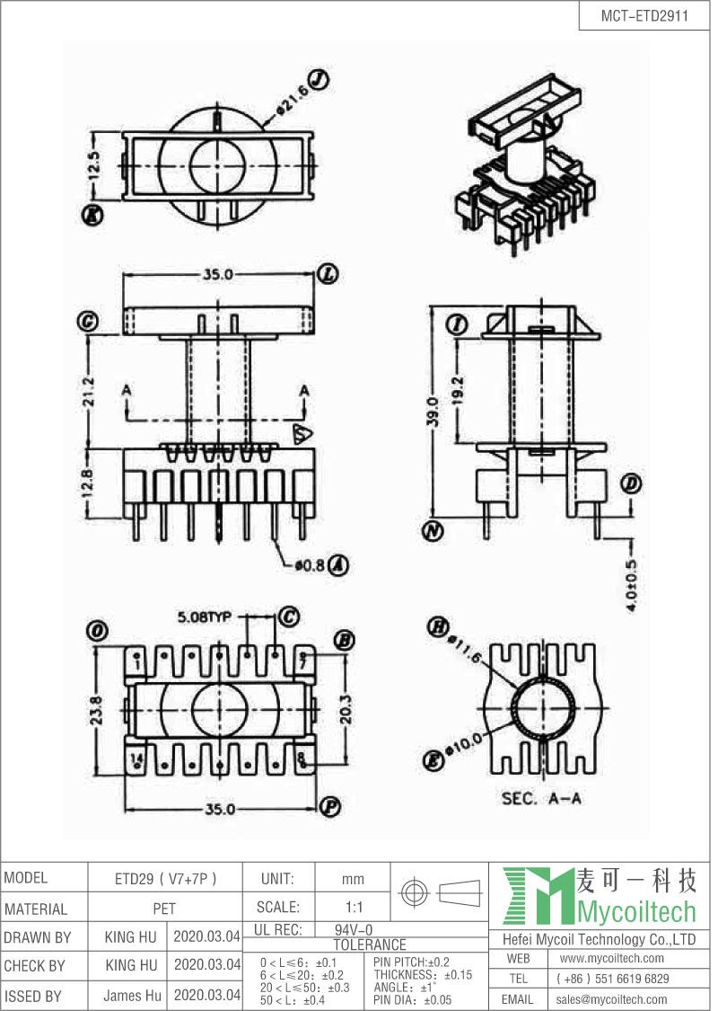 ETD29 vertical bobbin factory