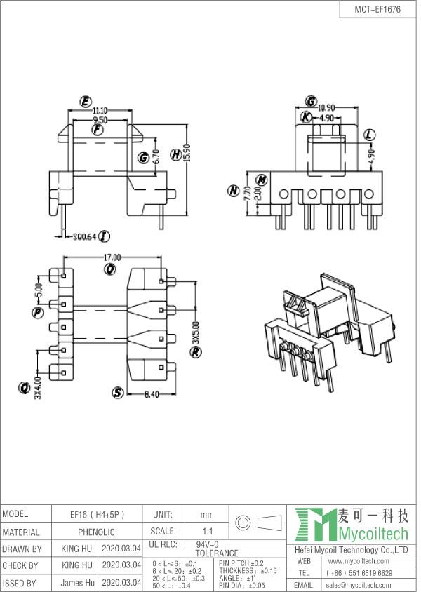 ef16 4+5 pin horizontal bobbin