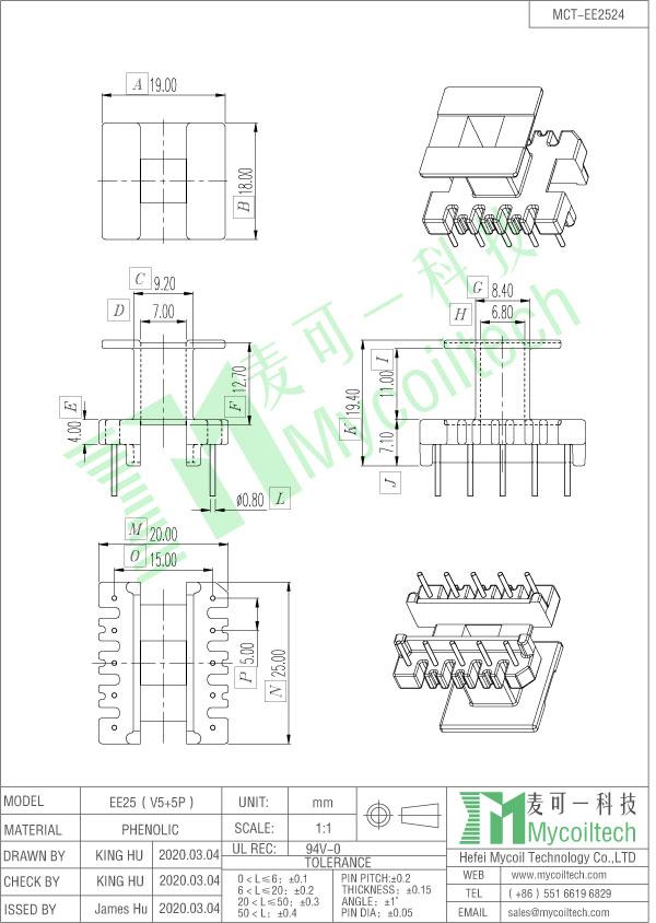 EE25 vertical bobbin supplier