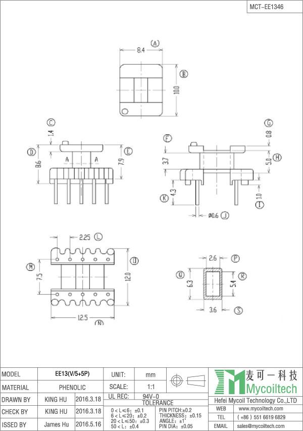 EE13 ferrite bobbin factory