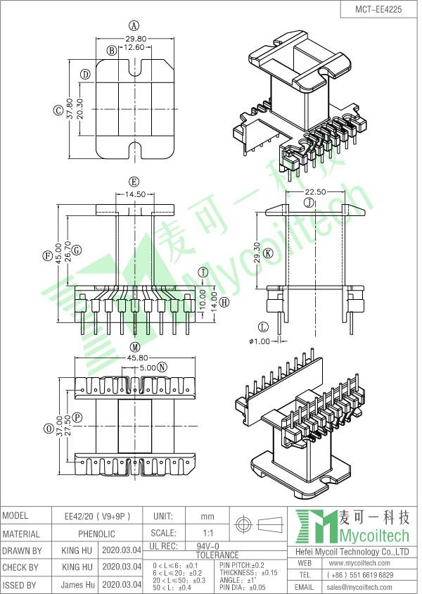 EE42 vertical bobbin 18 pins