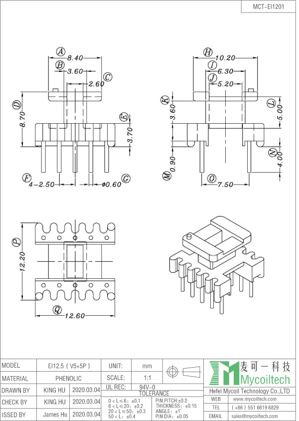 EI12.5 coil bobbin