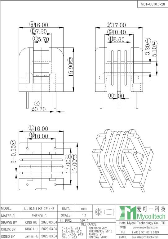 UU10.5 muulti section bobbin