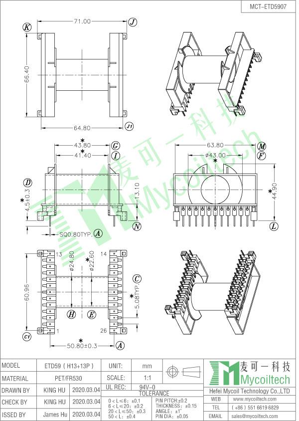 ETD59 horizontal coil bobbin