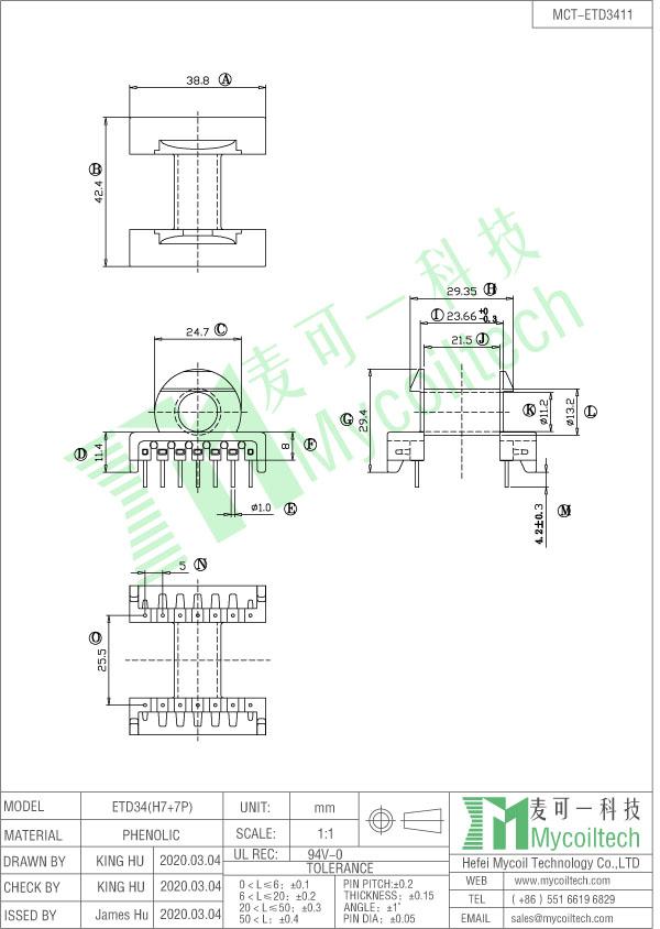 ETD34 horizontal bobbin 14pins