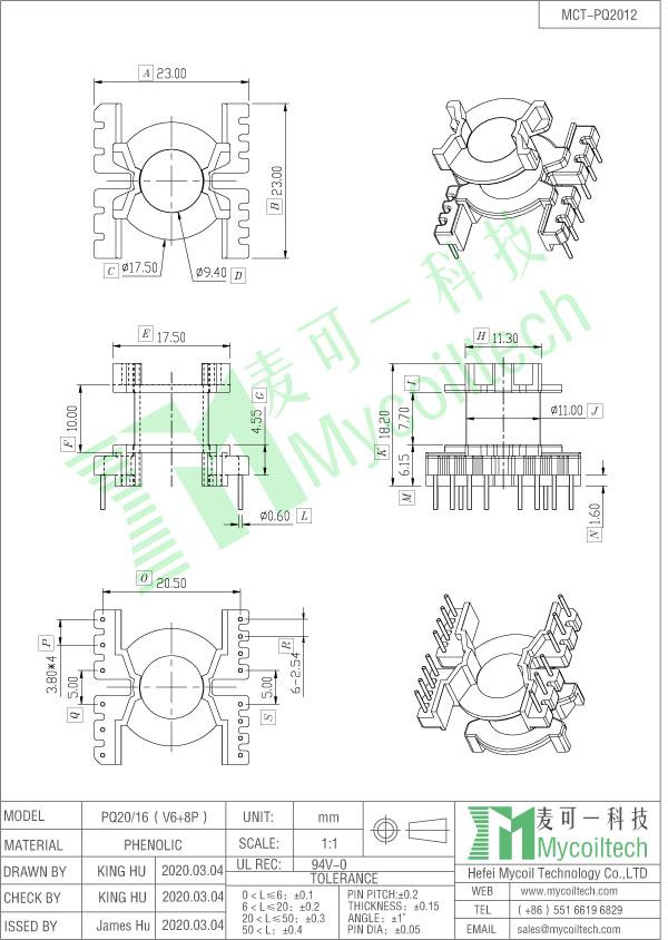 PQ20 vertical 6+8 pin bobbin