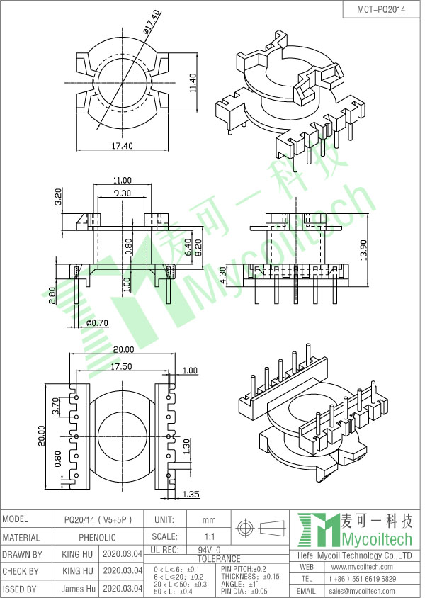 PQ20/14 vertical transformer