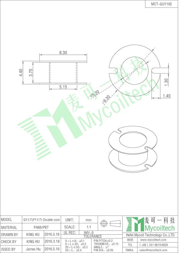 GU11 power indctor bobbin