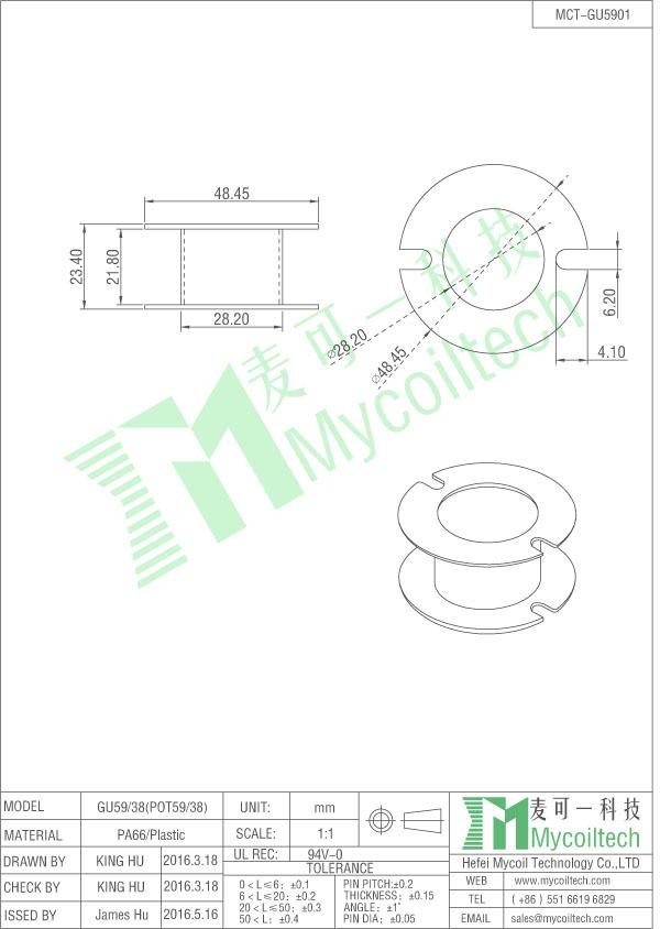 GU59/38 coil bobbin factory