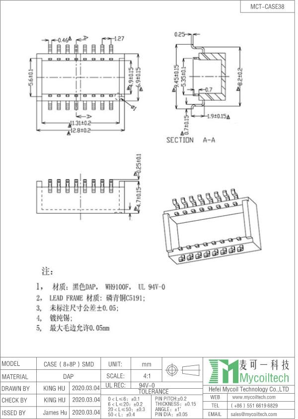 Transformer bobbin case