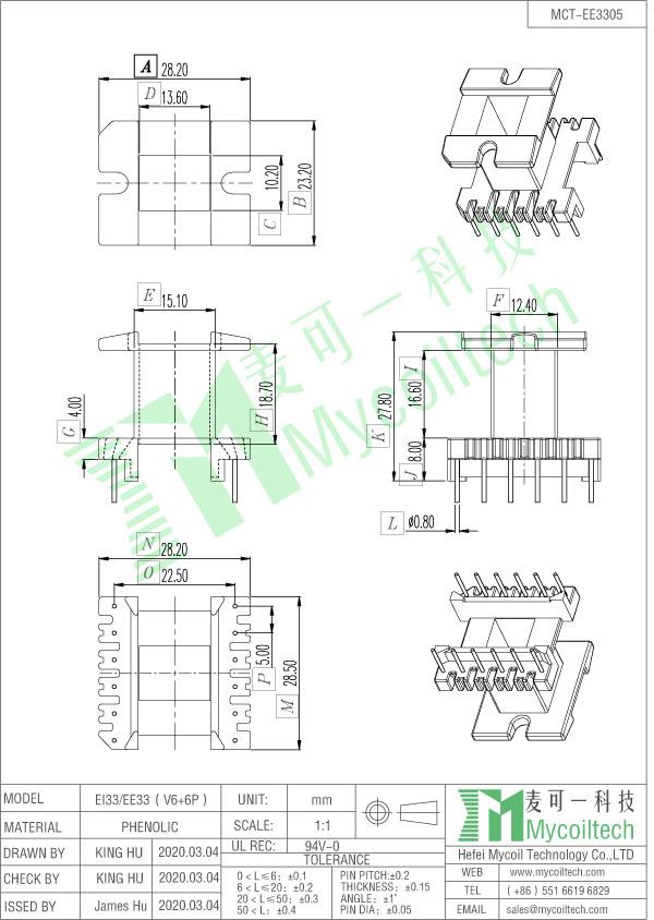 EE33 single slot bobbin
