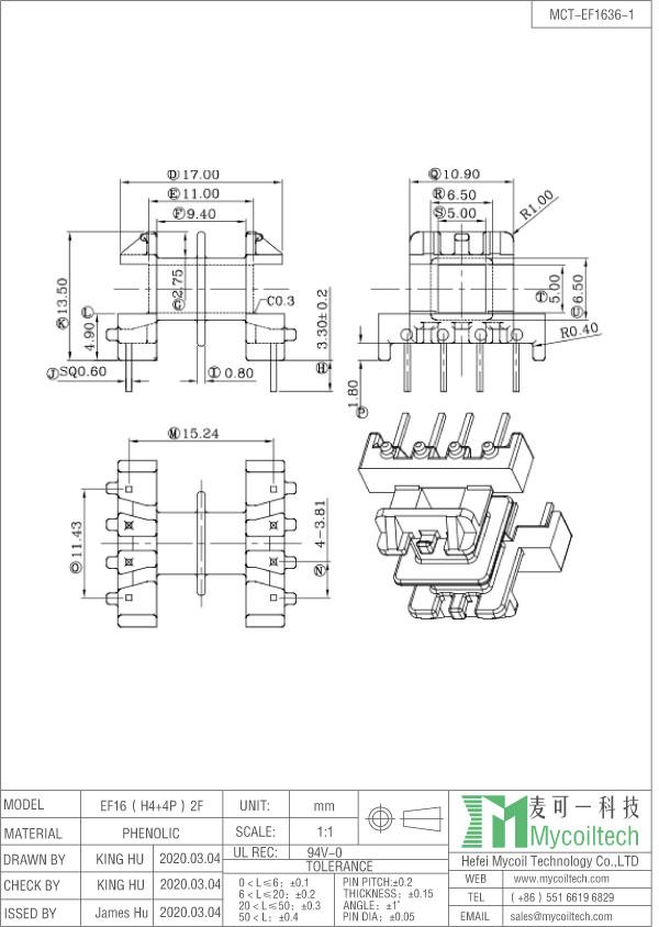EF16 ferrite bobbin