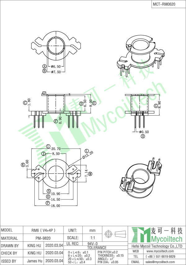 RM6 ertical bobbin supply