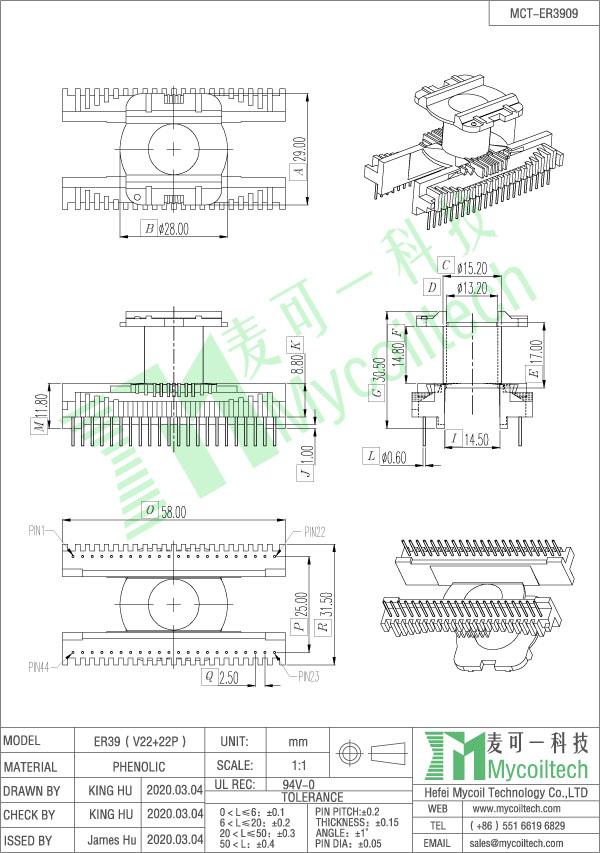 ER39 ferrite bobbin supplier