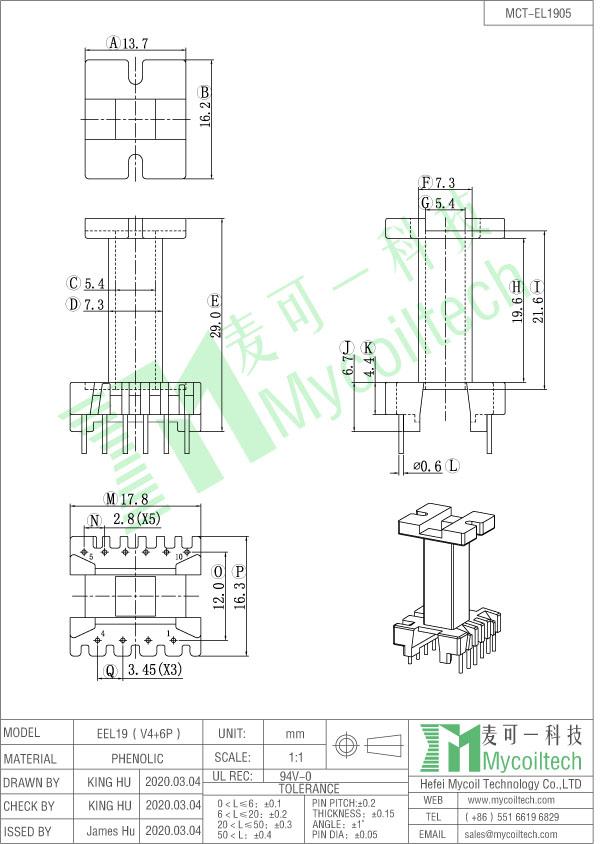 EEL19 vertical coil bobbin