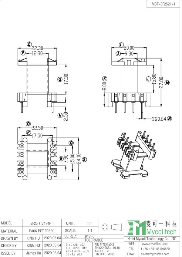 EF25 vertical bobbin wholesale
