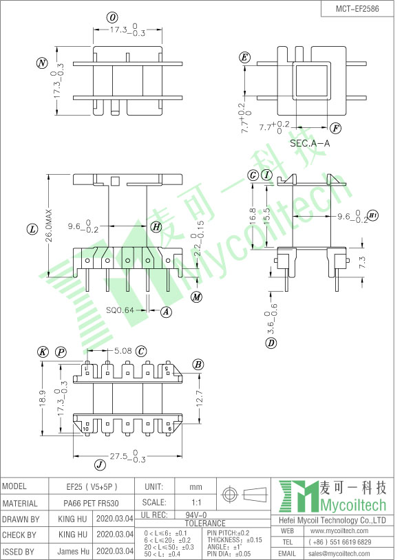 EF25 vertical 5+5 pins