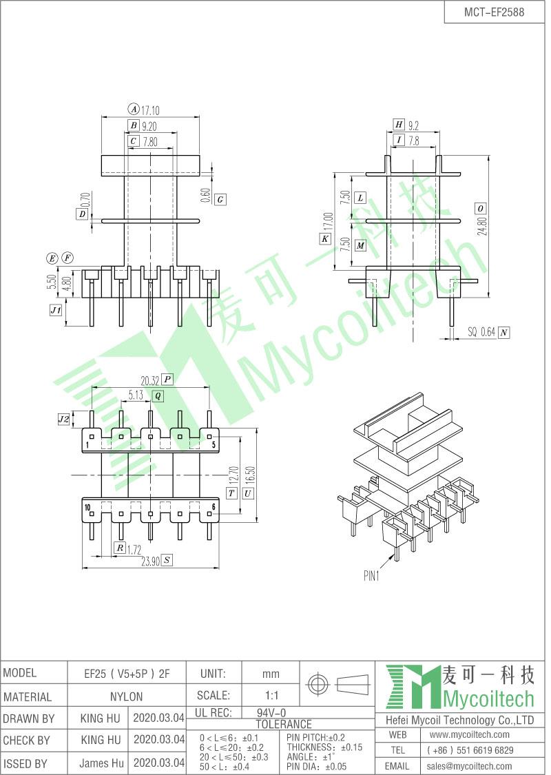 EF25 vertical transformer bobbin