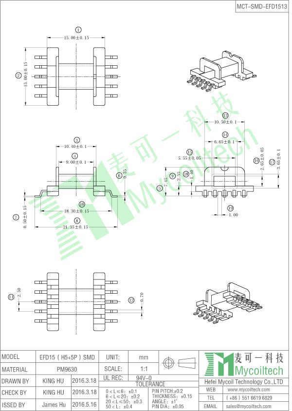 SMD transformer bobbin EFD15