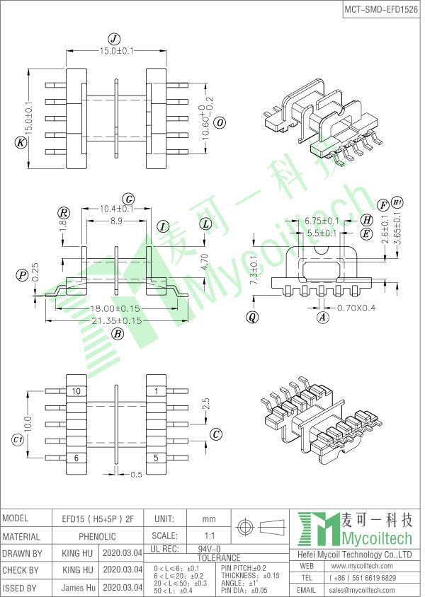 EFD15 SMD coil bobbin