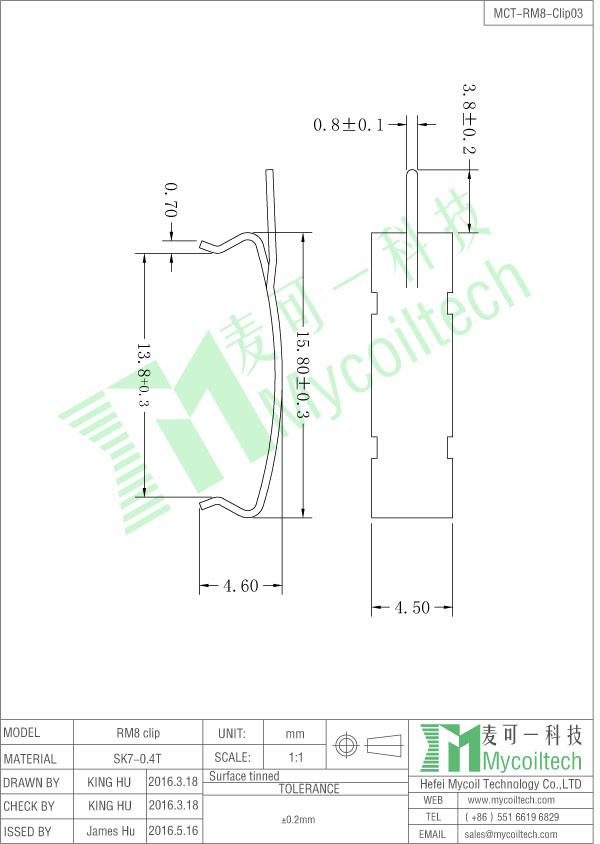RM8 coil bobbin clip