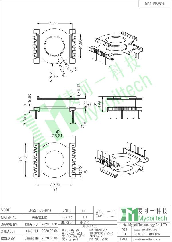 ER25 ferrite coil former
