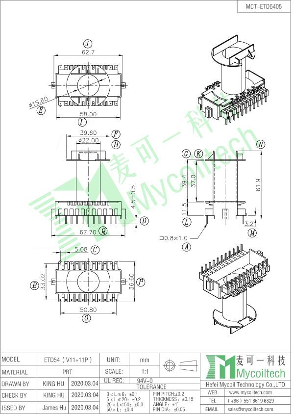 vertical ETD54 coil bobbin