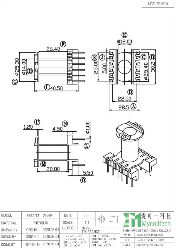 ER35 vertical transformer bobbin