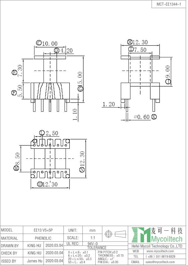 EE13 vertical shape bobbin