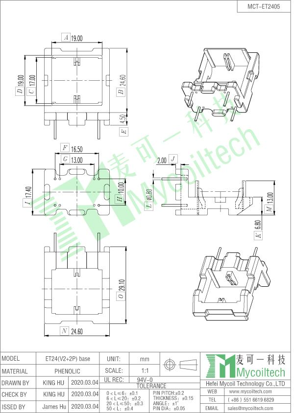 ET24 filter inductor base factory