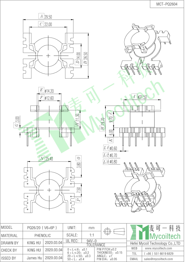 PQ26 vertical frame wholesale