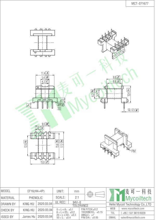 EF16 horizontal transformer bobbin