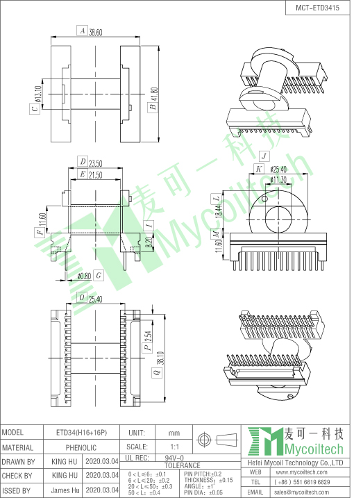 ETD34 horizontal coil bobbin
