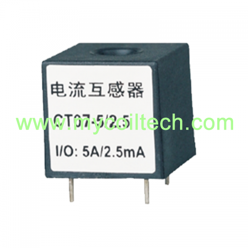 5A Electronic Precision Current Transformer